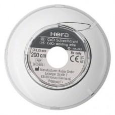 Laserschfehérdraht Packung 200 cm Draht, Ø 0,35 mm