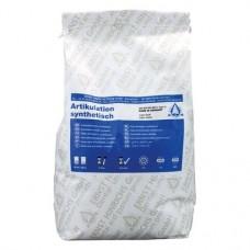 Artikulationsgips - synthetisch Beutel 5 kg Artikulationsgips