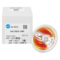 Halogenlampe, 1 darab, 150 W