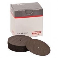 Dynex (ISO 400), Szeparáló korongok, szereletlen ISO 400, 0,5 mm, 20 darab
