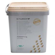 Fujirock EP (Topaz Beige), (Beige), Szuperkemény gipsz, Doboz, ISO Típus 4, bézs, 5 kg ( 11 lbs ), 1 darab