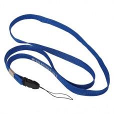 Band für Zahnspangendose, 1 darab, blau, 48 cm