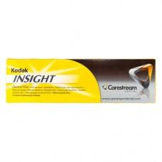 Insight (IP-21 Paper), Egyesfilm, 31 mm x 41 mm, 150 darab