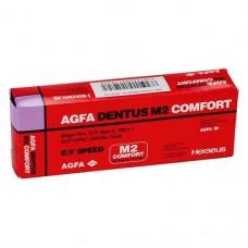 AGFA Dentus M2 Comfort E-F, Egyesfilm, 20 mm x 30 mm, 100 darab