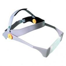 Nagyító-szemüveg Super Scope, 2-szeres nagyítás, 1 darab